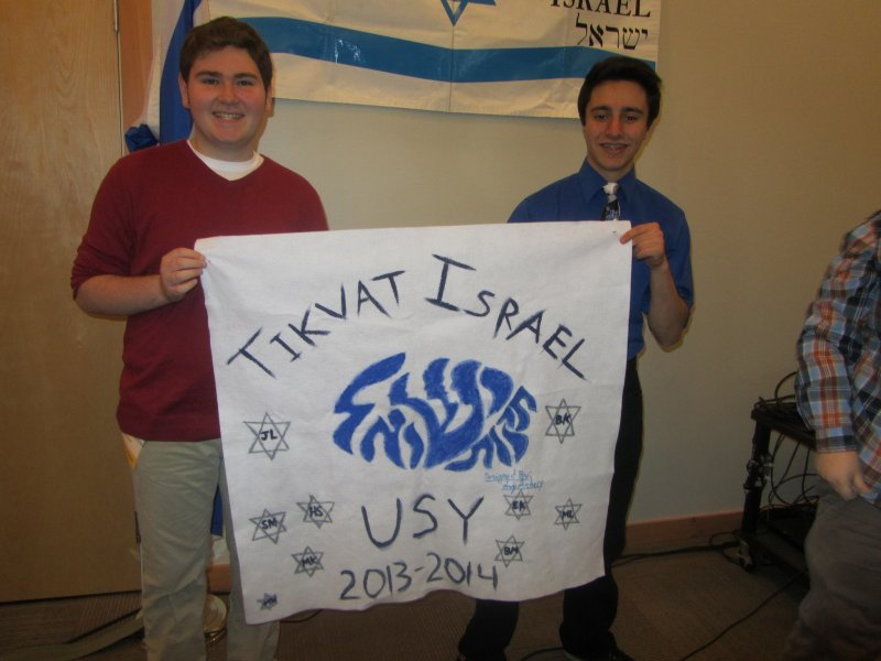 USY fall conventions 2014.jpg