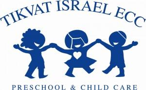 Tikvat Israel ECC logo in paint