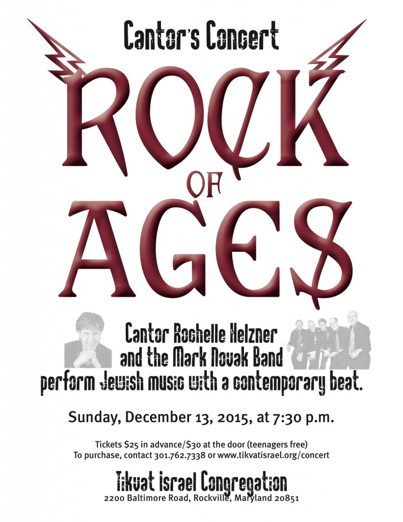 Rock of Ages - December 13, 2015, at 7:30 PM