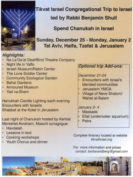 israel-trip-flyer