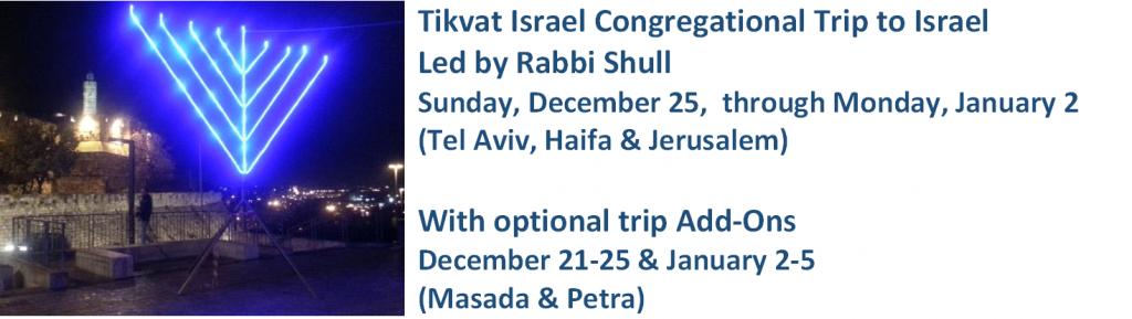 graphic Israel Trip 3
