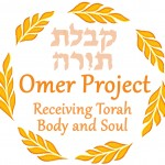 The Omer Project