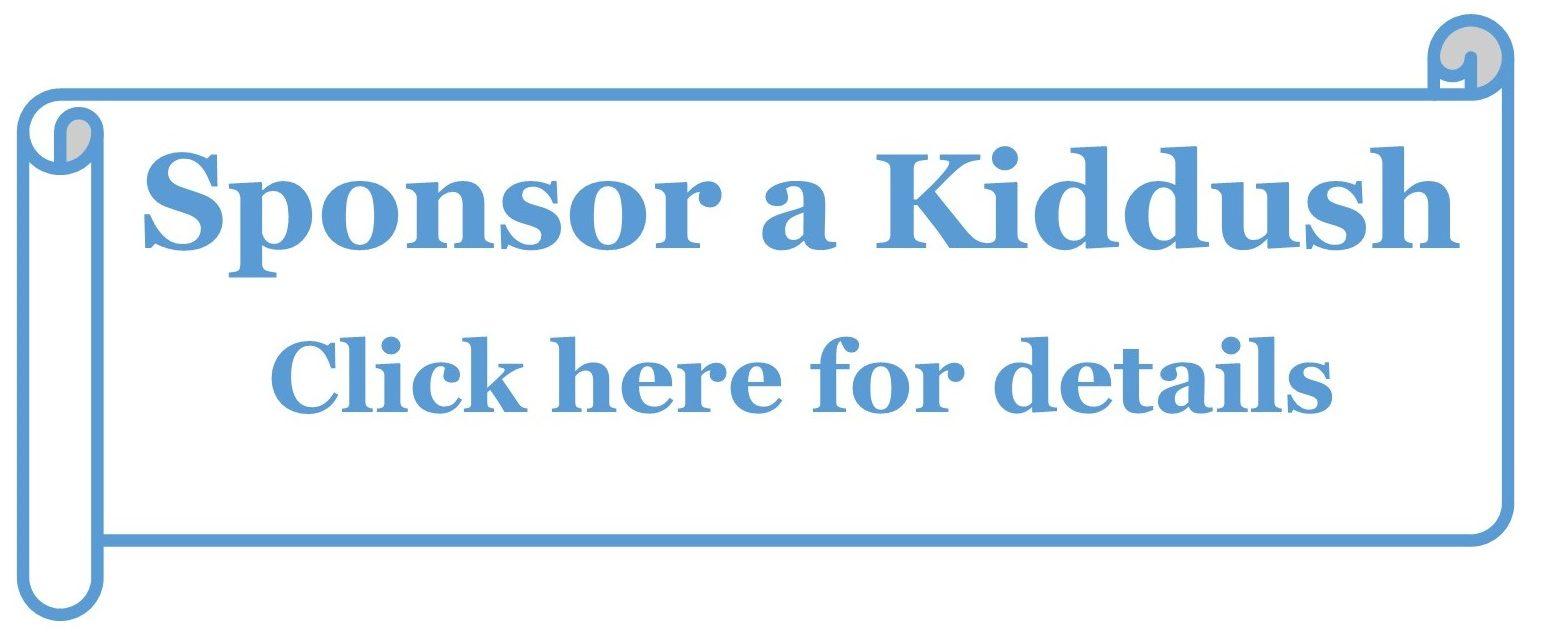 Sponsored Kiddush Menus